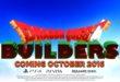 Dragon Quest Builders. Дата выхода