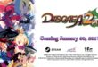 Disgaea 2. PC версия