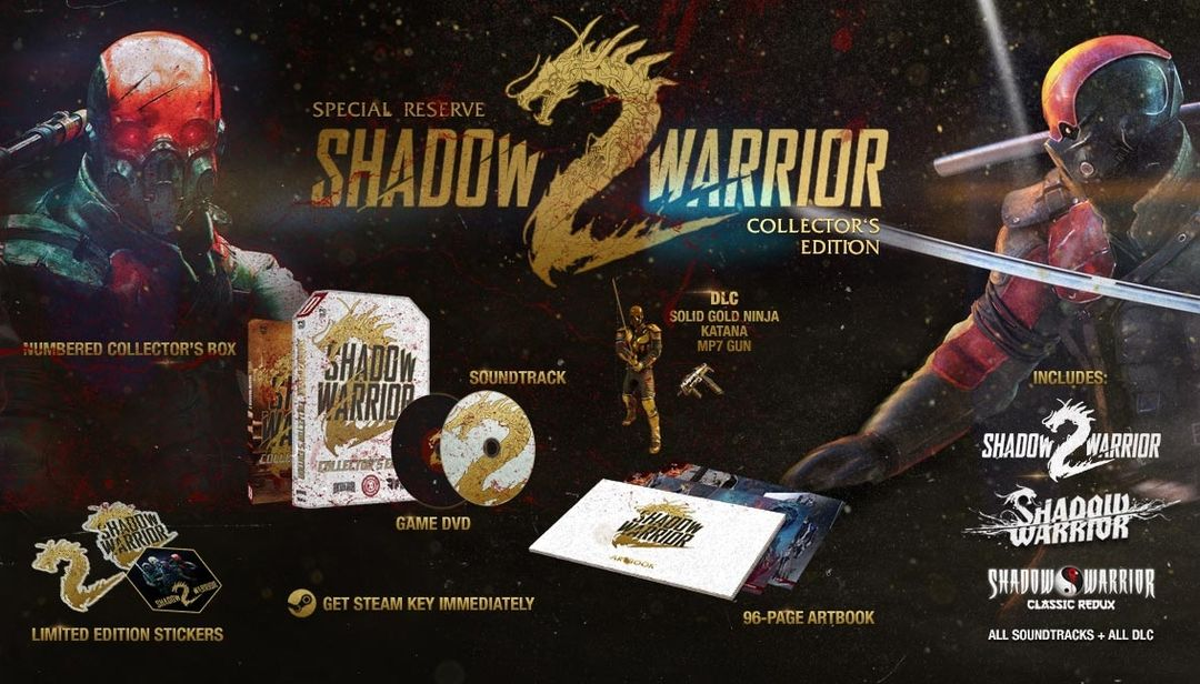Коллекционное издание Shadow Warrior 2 Special Reserve Collector's Edition