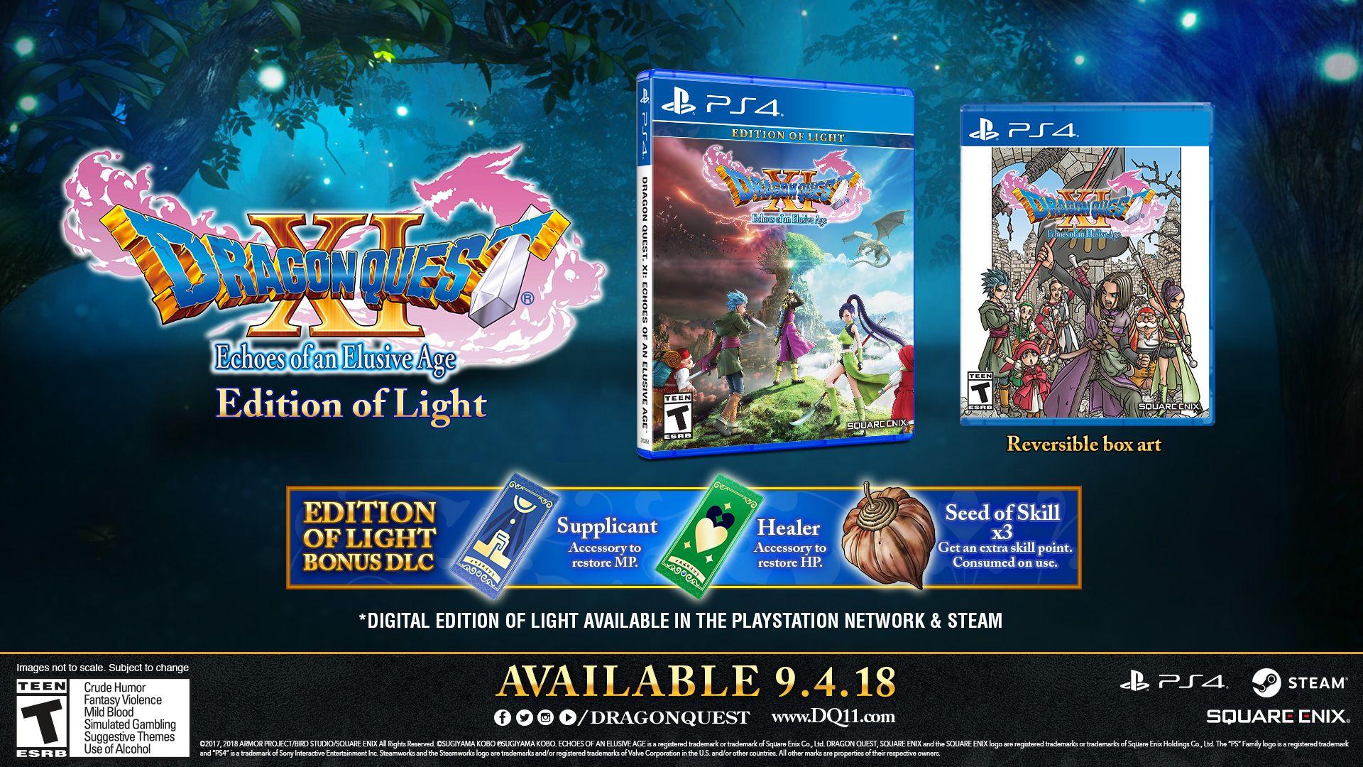 Dragon Quest XI - издание первого дня
