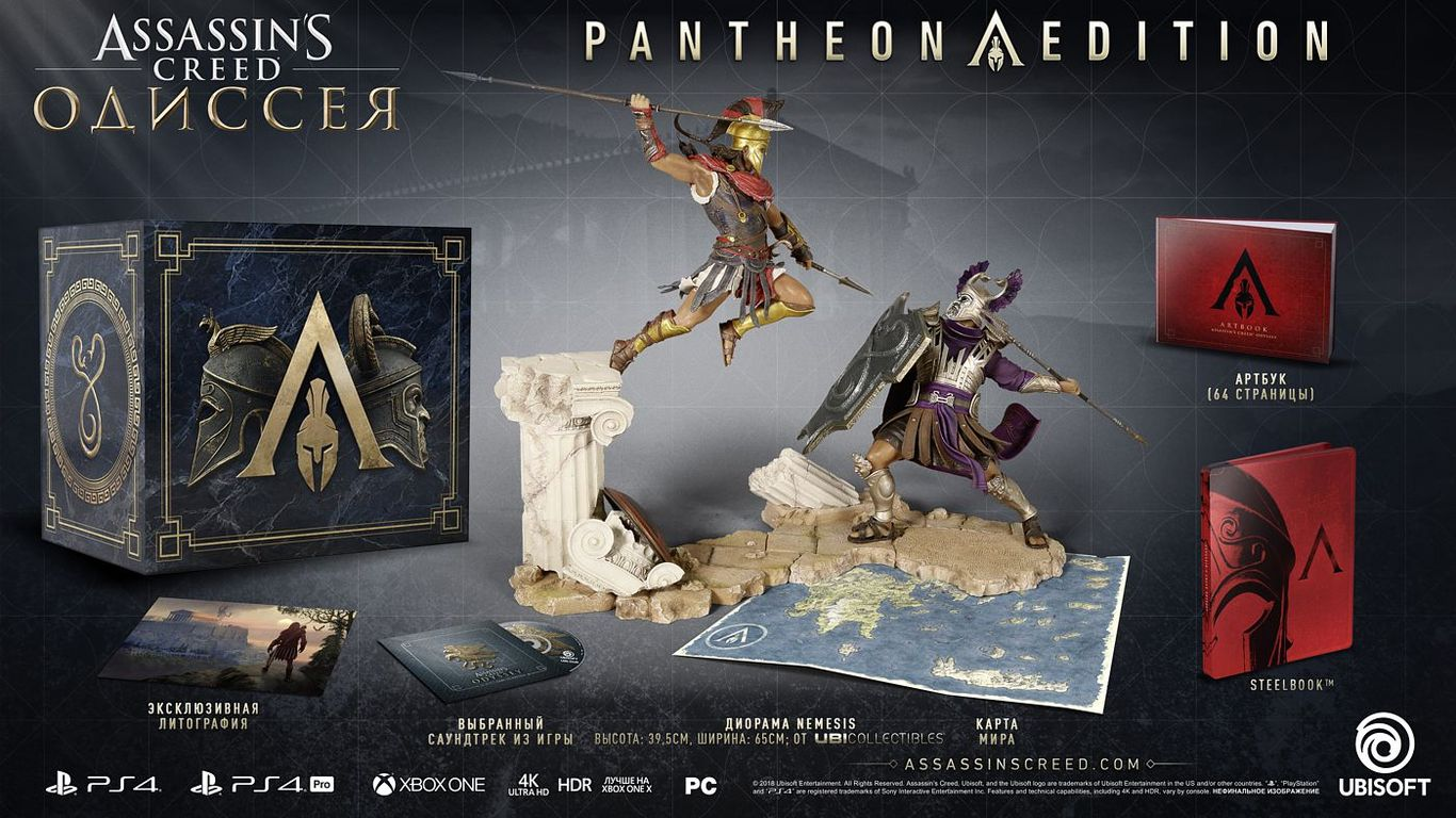 Assassin's Creed Одиссея – Pantheon Edition для России