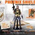 Коллекционное издание The Division 2 Phoenix Shield Collector's Edition