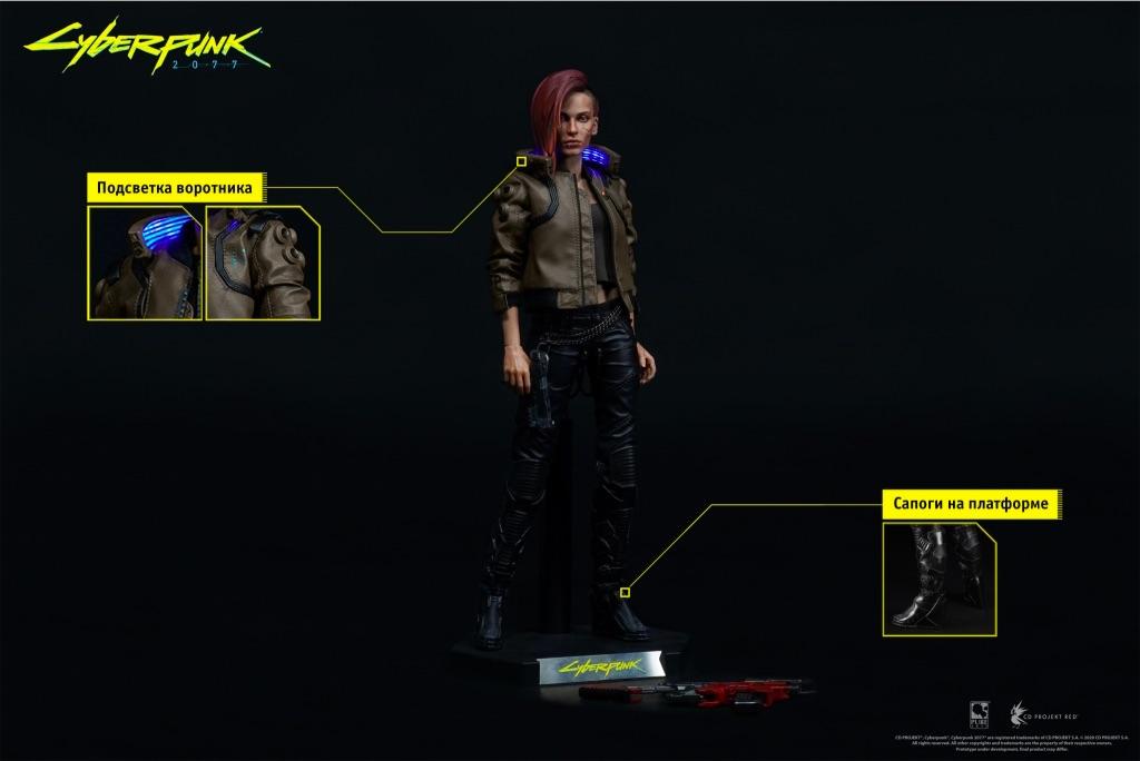 Фигурка Cyberpunk 2077 V Female (женщина) #4