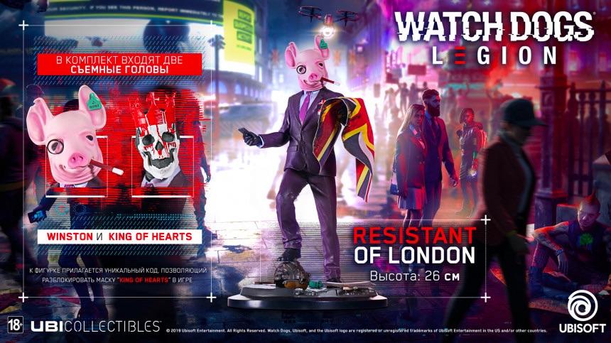 Watch Dogs Legion: фигурка агента DedSec